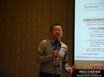 Shang Hsiu Koo - CFO of Jiayuan at the 2015 China & Asia Online Dating Industry Conference in China