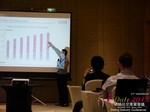 Shang Hsiu Koo - CFO of Jiayuan at the 2015 China China & Asia Mobile and Internet Dating Expo and Convention